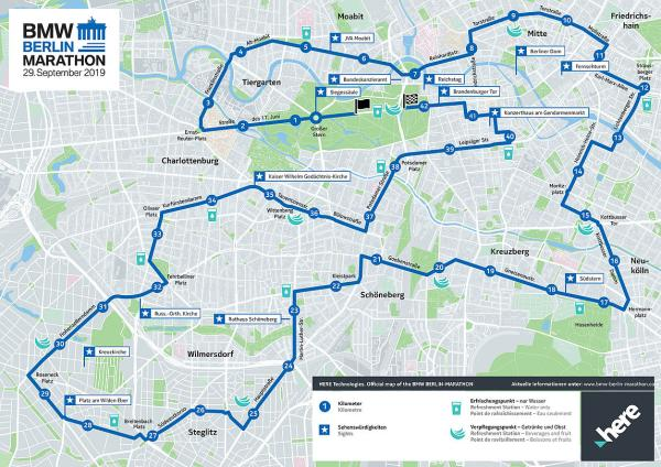 2020年柏林马拉松免抽签名额 4天3晚四 五星酒店套餐