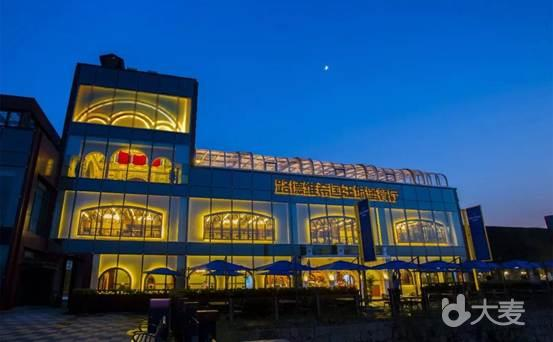 玩库皇家官邸实景浸入式儿童剧 《路德维希二世传——欧洲古典文化之旅》