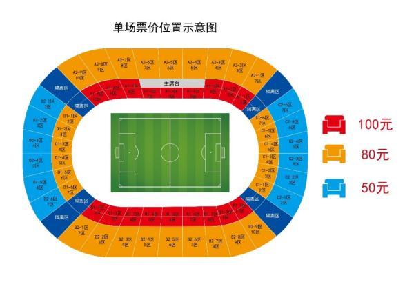 2019中国平安中国足球协会超级联赛大连一方主场赛事(单场票)