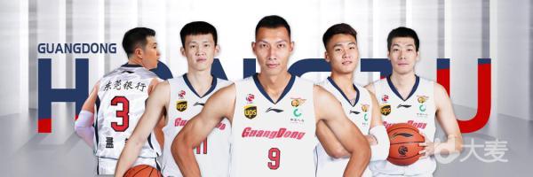 2018-2019赛季CBA季后赛广东东莞银行主场常规赛套票预定