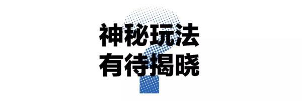 2018木马音乐嘉年华