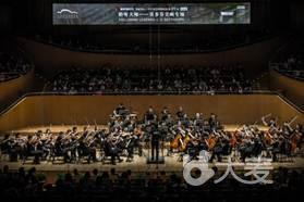 钢琴大斗法:黑白键客遇见交响乐团