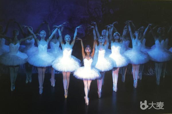 俄罗斯皇家芭蕾舞团《天鹅湖》