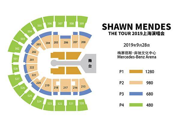 SHAWN MENDES: THE TOUR 2019上海演唱会