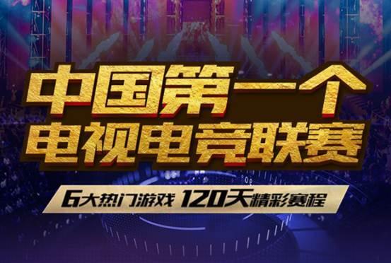 【上海站】2018G联赛 风云再起 总决赛