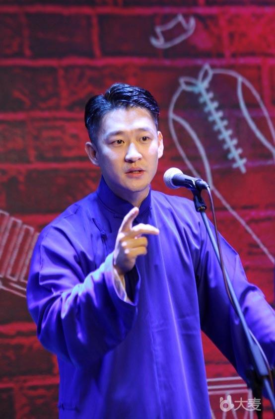 曹云金领衔出演——《听云轩相声大会》喜聚现场专场