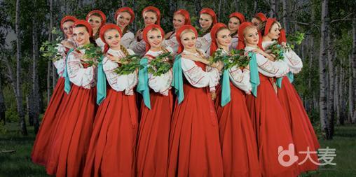 俄罗斯小白桦舞蹈团访华巡演(时间、地点、门票)