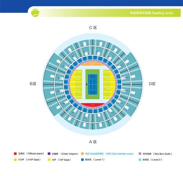 2019武汉网球公开赛(家庭套票)