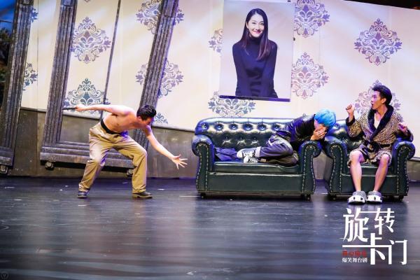 【上海站】开心麻花爆笑舞台剧《旋转卡门》