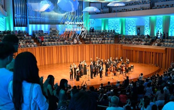 欧洲音乐家室内乐团新年音乐会