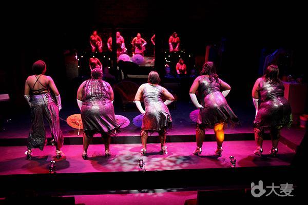 2018年第六届乌镇戏剧节《黑妞肥妞唱唱唱》