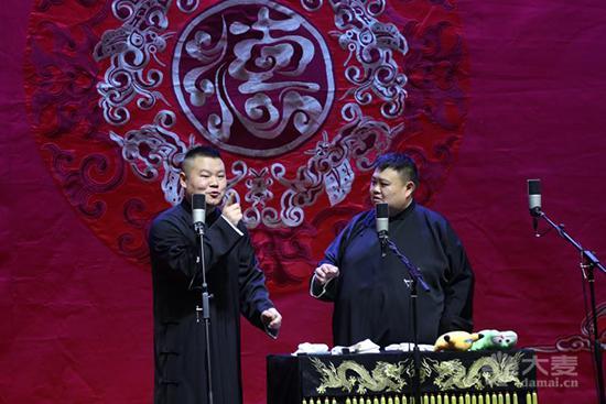 吉林省德云社·红事会-《相声大会》