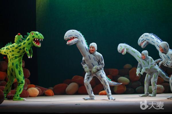 北京儿艺-大型恐龙童话剧《你看起来好像很好吃》