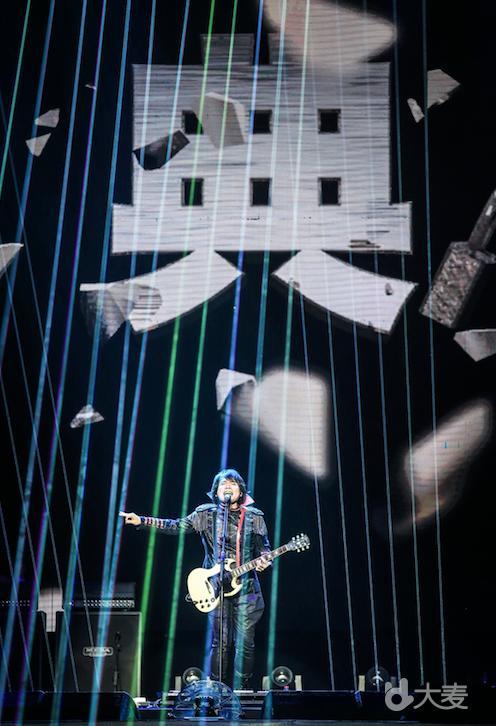 伍佰&China Blue演唱