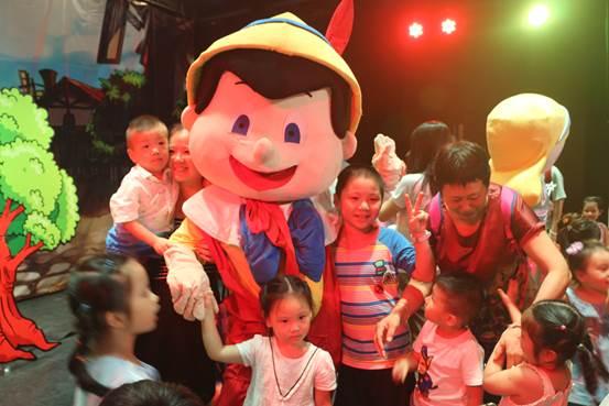 深圳儿童剧《安德鲁奇遇记》时间、地点、门票
