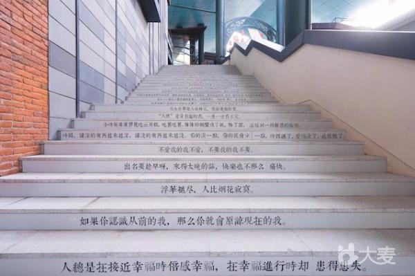 民国物语博物馆