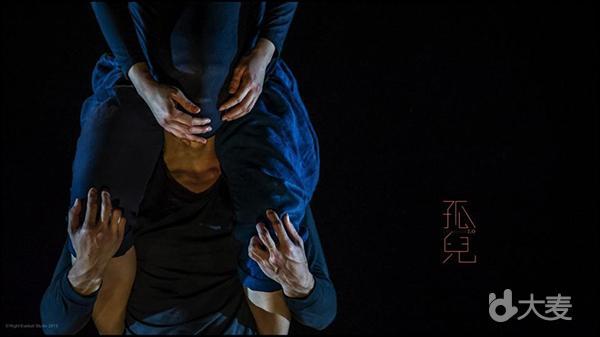 香港绿叶剧团肢体剧《孤儿2.0》