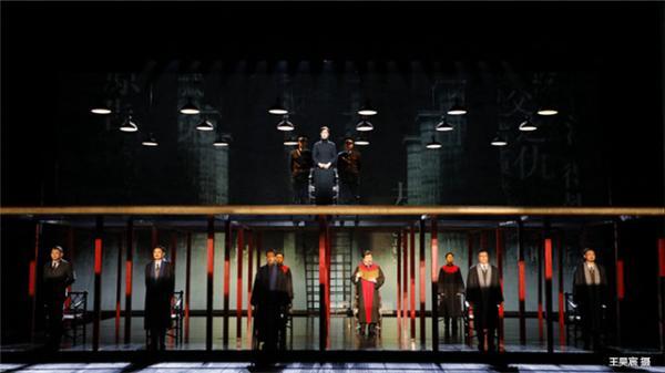 中国国家话剧院话剧《特赦》