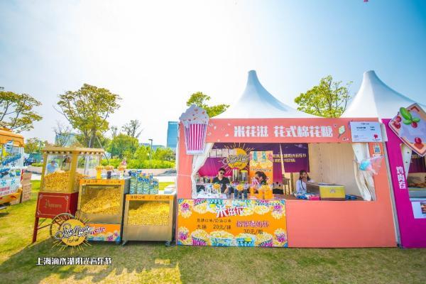 【上海站】2019上海滴水湖阳光音乐节