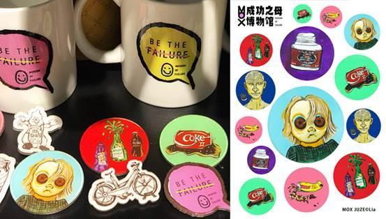 成功之母博物馆空降上海南京路 春节一起来看展|附购票方式
