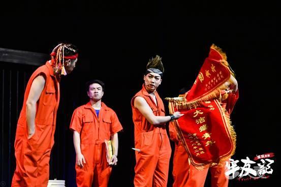 【上海站】开心麻花爆笑舞台剧《牢友记》