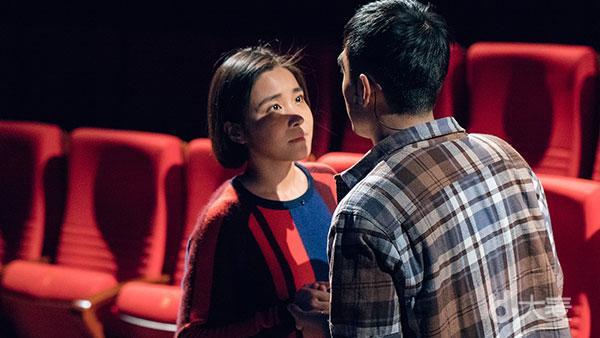 2018年第六届乌镇戏剧节《平行宇宙爱情演绎法》