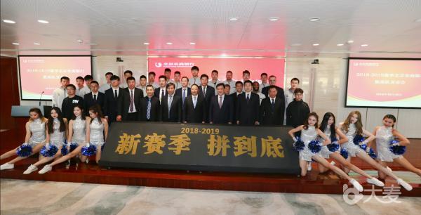 2018-2019中国男子篮球职业联赛 北京农商银行常规赛主场赛事