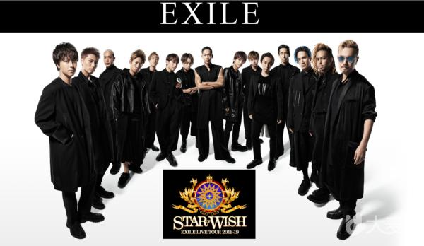 "放浪兄弟 EXILE LIVE TOUR 2018-2019""STAR OF WISH""大阪站"