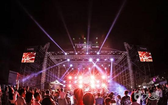 重庆乐堡音乐节门票