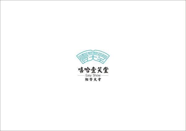苏州嘻哈壹笑堂大儒巷晚场