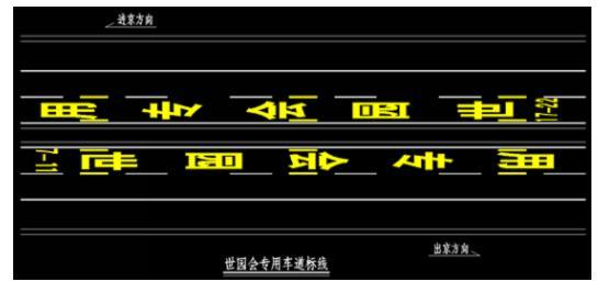 2019北京世园会地址在哪里?交通怎么走?