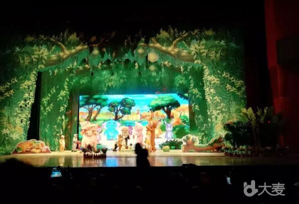 《童话森林奇遇记》