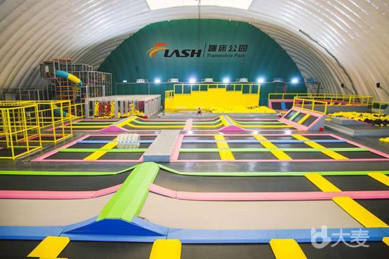 Flash蹦床公园