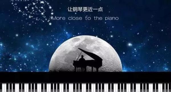 """钢琴名曲""""六·一""""音乐会《放牛班的春天》"""