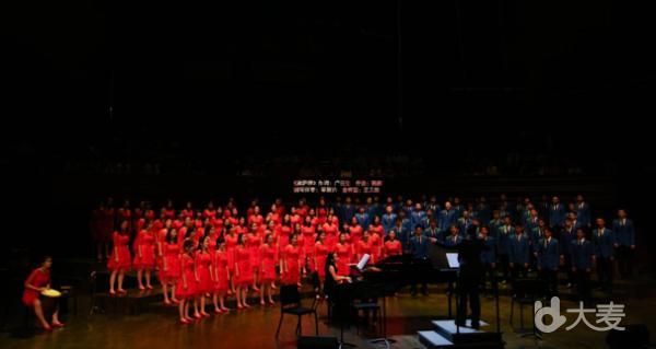 第二十二届深圳大剧院艺术节 青少年音乐周 深圳红岭中学金声合唱团专场音乐会