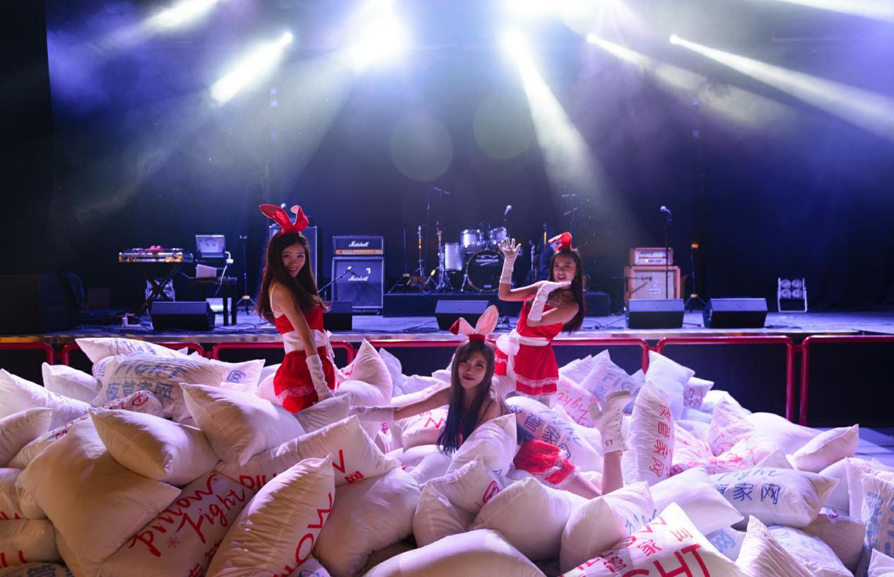 2018重庆超级枕头大战跨年活动时间、地点、门票